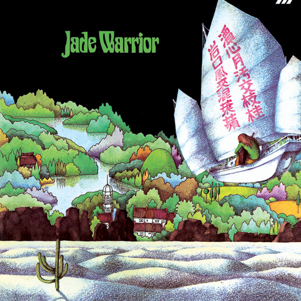 Jade Warrior – Jade Warrior