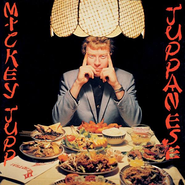 Mickey Jupp – Juppanese